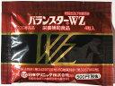 日本クリニック バランスターWZ 120粒 携帯用(4粒×30袋)