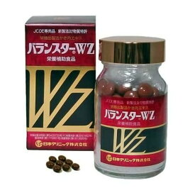 土日も発送(土日はあす楽非対応) 日本クリニック バランスターWZ 120錠