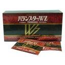 化粧箱なし☆携帯用(4粒×50袋)日本クリニック バランスターWZ200粒