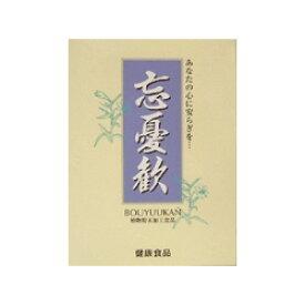 忘憂歓 (ぼうゆうかん)(10粒 x 12シート)