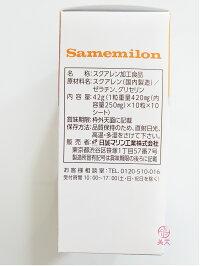 サメミロン100粒(10粒×10シート)賞味期限2022年以降(流通維持の為シリアルなし)日誠マリン工業