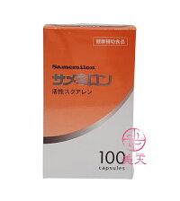 サメミロン100粒(10粒×10シート)