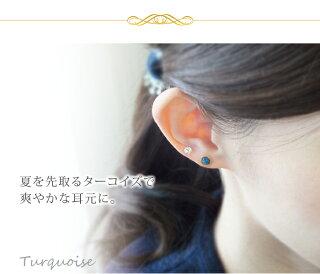 耳つぼピアスチタン粒ターコイズ風耳つぼジュエリー説明図マグレイン2160円以上でメール便送料無料