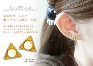 耳つぼジュエリーリボントライアングル送料無料耳つぼダイエット耳ツボジュエリーパールかわいい安い