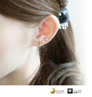 耳つぼジュエリームーン月送料無料ゴールドかわいい安い耳ツボ