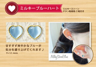 耳つぼジュエリーハートピンクブルー青送料無料かわいいピアスゴールド金耳ツボ