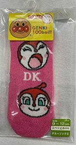 【ベビーソックス・アンパンマンシリーズ】ドキンちゃん靴下(9cm〜12cm)滑り止め付き