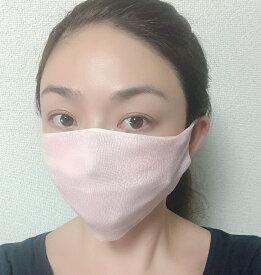 【シルクマスク】シルク100%マスク(ニットマスク・1枚ずつ編み立てています。)日本製