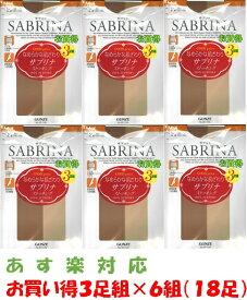 SABURINA サブリナ パンスト ストッキング、日本製 伝線しにくい3足組ト×6個セット(18足)同色・同サイズ6個