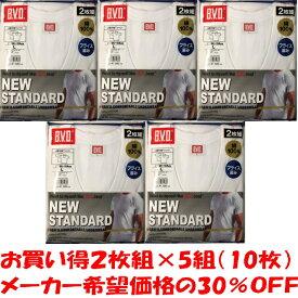 【B.V.D.】2枚組U首半袖シャツ_2枚組×5個(10枚)フジボウホールデイングスの商品です。フライス編みサイズ=M・L・LLの3サイズ綿ー100%