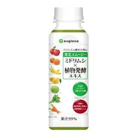 【楽天ランキング入賞!】ユーグレナ 果実スムージー ミドリムシ×植物発酵エキス 280g(24本)