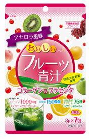 ユーワ おいしいフルーツ青汁 コラーゲン&プラセンタ 3g×7包 【正規品】