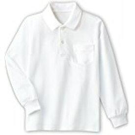 【楽天ランキング入賞!】¥798と安!【長袖】学童白色鹿の子ポロシャツ100cm〜160cm迄