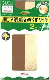 2組(4枚)で¥990と安い!ATSUGI2枚組ウルトラスルーパンスト(同色・同サイズ=2組)