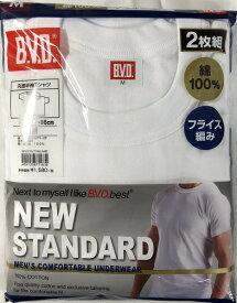 【B.V.D.】BVD2枚組(1組)¥1180と安!フジボウホールデイングスの商品です。フライス編み丸首半袖サイズ=M・L・LLの3サイズ綿ー100%