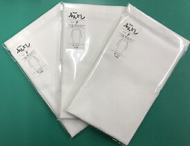 【楽天ランキング入賞!】【日本製】ふんどし(褌)カラー無地(白色)薄手3枚で¥1000