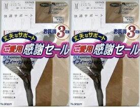 グンゼイフィーパンストパンスト3枚組×2個(6枚で)¥1980と安(同色・同サイズ3枚)