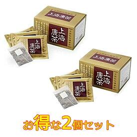 年末特別企画送料無料『上海康茶(90g(3g*30包入)中国秘伝健康茶』2個で¥5980と超安!