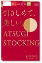 【メール便送料無料】ATSUGI STOCKING ( アツギストッキング )引きしめて、美しい。 3足組 ストッキング¥899と安い!!