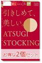 【5月限定クーポン】【メール便送料無料】ATSUGI STOCKING ( アツギストッキング )引きしめて、美しい。 3足組×2個(…