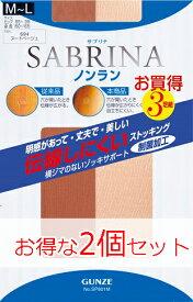 SABURINA(ノンラン)パンストグンゼ株式会社の商品です。通常6枚¥2160で販売しています商品が6枚¥1680で購入できる企画品です。同色6枚サイズ=M〜L・L〜LLカラー=ヌードベージュ・ピ
