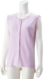 【楽天ランキング入賞】女性用ラン型前開きシャツ(婦人マジック式介護シャツ)サイズ=S・M・L・LL_カラー=ラベンダー色【こちらの商品は取り寄せとなりますのでお届け迄に7日程度かかります。】
