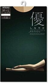 【品揃に自信あり】ATSUGI【優】しなやかストッキング3枚で¥2980と安!(こちらの商品は取り寄せとなりますのでお届け迄に約7日程度かかります。)