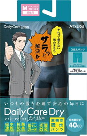 ATSUGI(DailyCareLabo)紳士吸水シート付3層パット構造3分丈ボトム【こちらの商品は取り寄せとなりますのでお届け迄に7日程度かかります】
