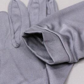 シルクスムース手袋(シルク100%)上端から中指先:24cm手甲周り:15cm上端周り:14cm