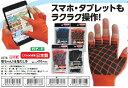 吸ちゃん5本指だし手袋【日本製】こちらの商品は取り寄せとなりますのでお届け迄に7日程度かかります。
