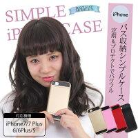 耐久&定期入れにもなるデュアルケースiPhone7iPhone6splusiPhone6plusケースブランド耐衝撃カード収納アイフォン6sアイフォン6プラスSlide衝撃吸収ハードカバーメンズ