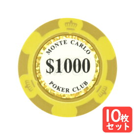 ポーカーチップ トランプゲーム ポーカー カジノ モンテカルロ ルーレット カジノチップ バカラ パーティーグッズ 本格仕様 重量感 ゴルフボールマーカー カジノチップ バカラ 100 10 5 おうち時間 ステイホーム