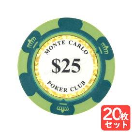 ポーカーチップ トランプゲーム ポーカー カジノ モンテカルロ ルーレット カジノチップ バカラ パーティーグッズ 本格仕様 重量感 ゴルフボールマーカー カジノチップ バカラ 100 10 5