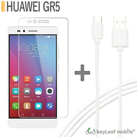 強化ガラスフィルム HUAWEI GR5 保護フィルム スマホ保護フィルム 液晶保護フィルム micro USBケーブル マイクロUSB Android用 25cm 充電ケーブル