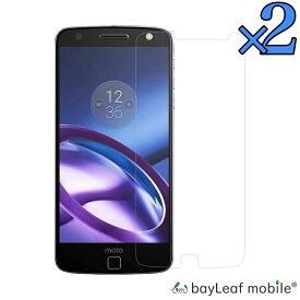 Motorola Moto G4 Plus 強化ガラスフィルム 液晶保護 旭硝子製 国産 飛散防止 硬度9H ラウンドエッジ 0.3mm
