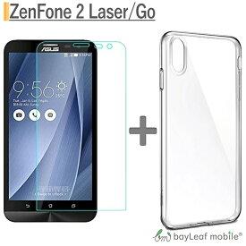 ZenFone2Laser/Go ソフトケース TPUカバー ゼンフォンカバー ASUS zenfone GO 用強化ガラス フィルム エイスース アスース ゼンフォン 透明ガラスフィルム