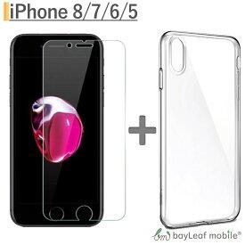 7b2529eeba iPhone7 iPhone7 plus iPhone8 Plus アイフォン 強化ガラス 液晶保護フィルム 極薄 硬度9H ケース