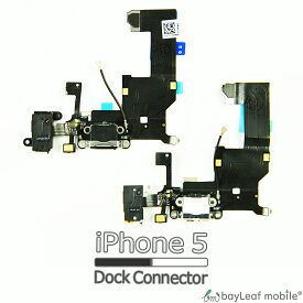 iPhone 5 ドック コネクタ 修理 交換 部品 互換 充電口 パーツ リペア アイフォン
