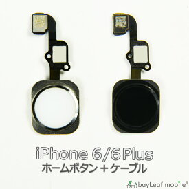 iPhone 6 6Plus ホーム 修理 交換 部品 互換 パーツ リペア アイフォン