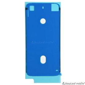 iPhone 7 8 防水 パッキン シール 修理 交換 部品 互換 パネル パーツ リペア アイフォン ホワイト 白