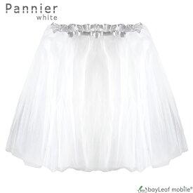 パニエ ホワイト フリル 子供 大人 ドレス コスチューム用小物 着丈約40cm