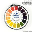 pH試験紙 ロールタイプ 5m ペーハー テスト紙 ストリップ 検査 水質 リトマス試験紙