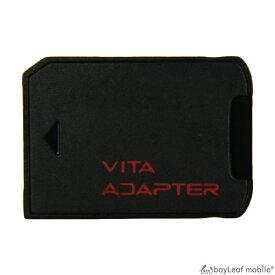 PlayStation Vita メモリーカード 変換 アダプタ プレステ ゲーム 便利