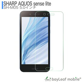 AQUOS sense lite ガラスフィルム AQUOS sense lite SH-M05 液晶保護フィルム SH-M05 SIMフリー 強化ガラスシート アクオス センス ライト