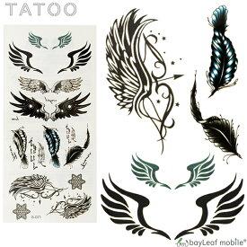 タトゥーシール タトゥー シール 3D 羽根 翼 弓 防水 ボディシール TATOO 入れ墨 刺青 転写 防水 かわいい S-071