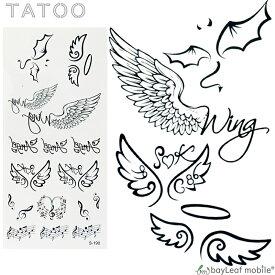 タトゥー シール 3D 羽根 翼 天使 悪魔 ボディシール TATOO 入れ墨 刺青 転写 防水 かわいい S-0190