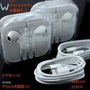 ダブル iPhone 充電器 セット(2個ずつセット)