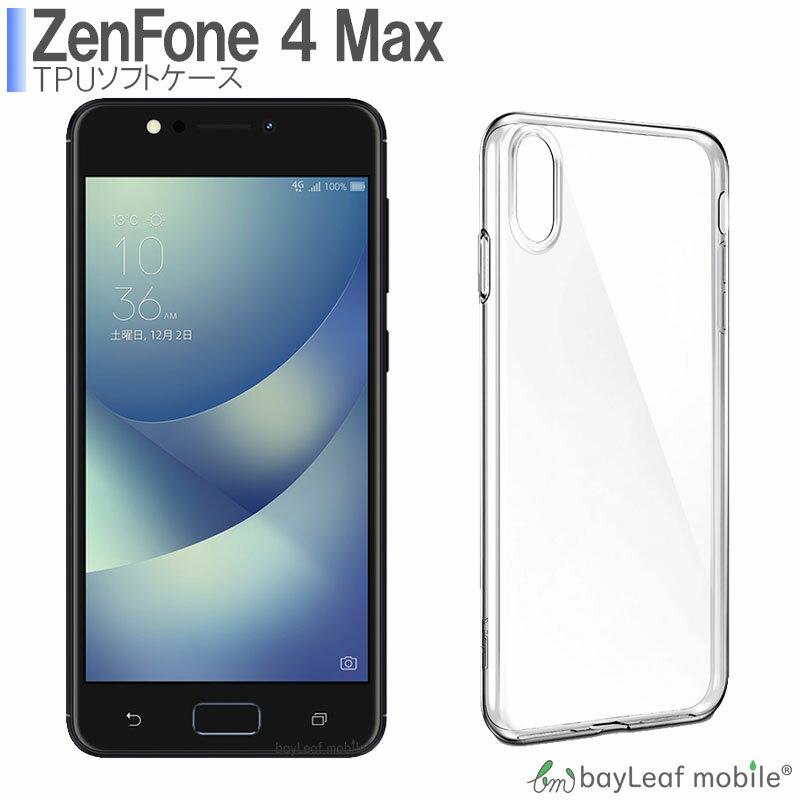 Zenfone4 Max ZC520KL ソフトケース TPU クリア 透明 カバー シリコン 抗菌 対衝撃吸収