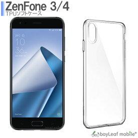 Zenfone3 4 ZE520KL ZE554KLケース カバー クリア 衝撃吸収 クリアケース 透明 カバーケース シリコンケース スマホケース 透明ケース ソフトケース TPU TPUケース 耐衝撃 保護