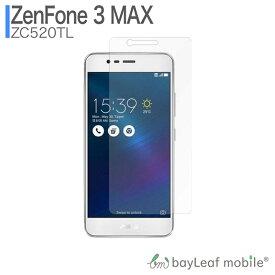 ASUS ZenFone 3 Max ZC520TL用強化ガラスフィルム シール シート0.3mm 気泡0 表面硬度9H 貼りやすい 気泡0 耐衝撃 衝撃吸収に抜群